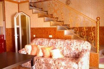 Дом  , 80 кв.м. на 4 человека, 2 спальни, Дарсановский переулок, 5, Ялта - Фотография 2