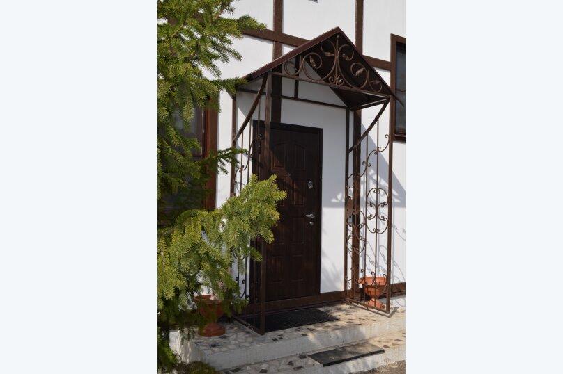 Дом, 300 кв.м. на 20 человек, 7 спален, Железнодорожная, 3, Москва - Фотография 3