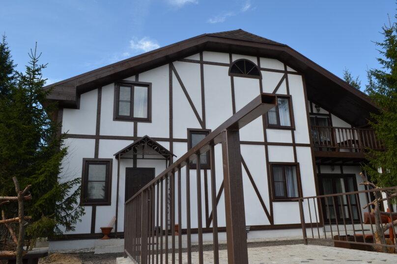 Дом, 300 кв.м. на 20 человек, 7 спален, Железнодорожная, 3, Москва - Фотография 6