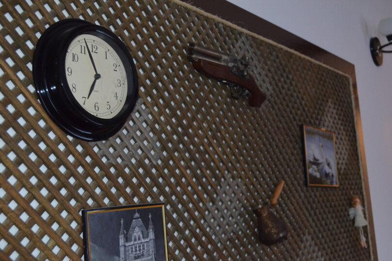 Дом, 300 кв.м. на 20 человек, 7 спален, Железнодорожная, 3, Москва - Фотография 19