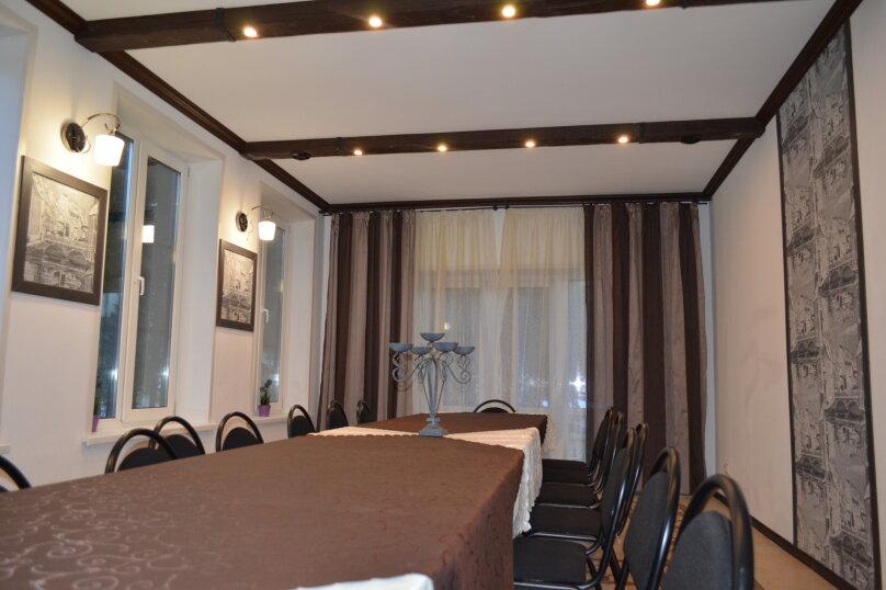 Дом, 300 кв.м. на 20 человек, 7 спален, Железнодорожная, 3, Москва - Фотография 22
