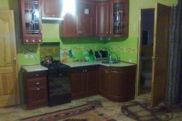 1-комн. квартира, 36 кв.м. на 4 человека, улица Белогубца, Евпатория - Фотография 1