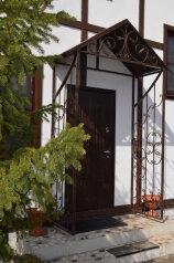 Дом, 300 кв.м. на 20 человек, 7 спален, Железнодорожная, 3, Зеленоградский округ, Москва - Фотография 3