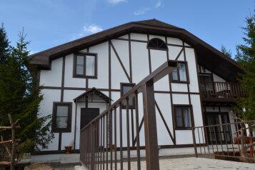 Дом, 300 кв.м. на 20 человек, 7 спален, Железнодорожная, 3, Зеленоградский округ, Москва - Фотография 1