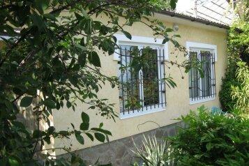 Коттедж у моря, 25 кв.м. на 2 человека, 1 спальня, улица Дражинского, Ялта - Фотография 2