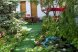 Коттедж, 300 кв.м. на 50 человек, 10 спален, , Геленджик - Фотография 6