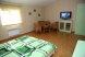 Семейный люкс:  Номер, Люкс, 5-местный (3 основных + 2 доп), 1-комнатный - Фотография 21
