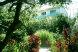 Комфорт, Кипарисная, 1р, Щелкино с балконом - Фотография 2