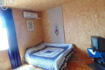 Дом, 35 кв.м. на 5 человек, 2 спальни, дачный кооператив Приморье, Московская улица , 376, Евпатория - Фотография 3