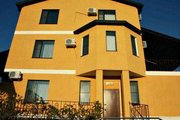 Дом, Яблоневая улица на 7 номеров - Фотография 1