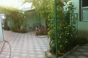 Отдельные домики под ключ, улица Гайдара на 9 номеров - Фотография 2