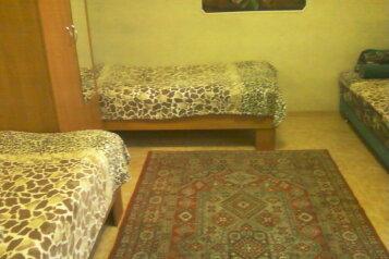 Отдельные домики под ключ, улица Гайдара на 9 номеров - Фотография 3