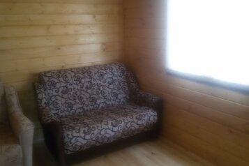Дом, 36 кв.м. на 4 человека, 2 спальни, Полевая улица, Сенной - Фотография 4
