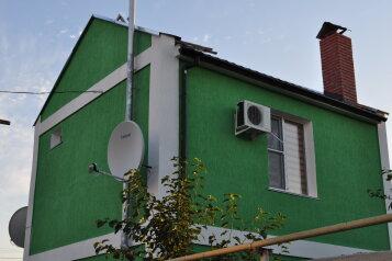 Дом, 70 кв.м. на 3 человека, 1 спальня, Людмилы Бобковой, Севастополь - Фотография 2