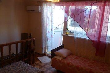 1-комн. квартира, 40 кв.м. на 5 человек, Первомайская, Ейск - Фотография 1