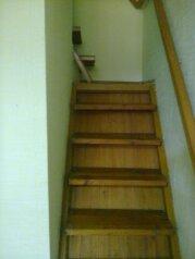 1-комн. квартира, 24 кв.м. на 3 человека, пр ленина, Евпатория - Фотография 4