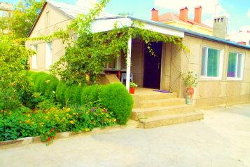 Дом, 80 кв.м. на 6 человек, 3 спальни, проезд Некрасова, 16, Евпатория - Фотография 1