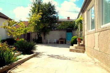 Дом, 80 кв.м. на 6 человек, 3 спальни, проезд Некрасова, 16, Евпатория - Фотография 4