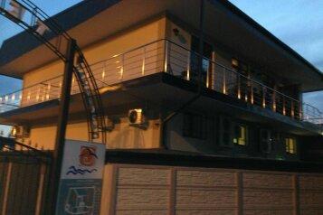 Гостевой дом, улица Гоголя на 6 номеров - Фотография 3