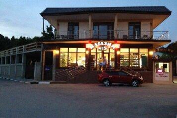 Гостевой дом, улица Гоголя на 6 номеров - Фотография 4