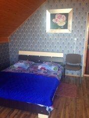 2-комн. квартира, 55 кв.м. на 4 человека, Красномаякская улица, 1А, Симеиз - Фотография 2