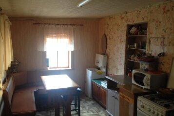 Дом, 50 кв.м. на 5 человек, 2 спальни, село Зюзино, улица Волжская, 1, Астрахань - Фотография 2