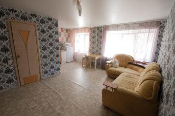 3-комн. квартира, 55 кв.м. на 4 человека, Железнодорожная улица, Новосибирск - Фотография 3
