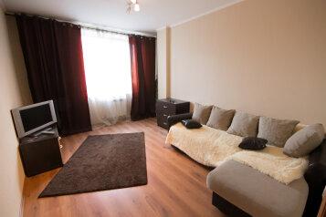 1-комн. квартира, 45 кв.м. на 2 человека, улица Галущака, 7, Новосибирск - Фотография 1