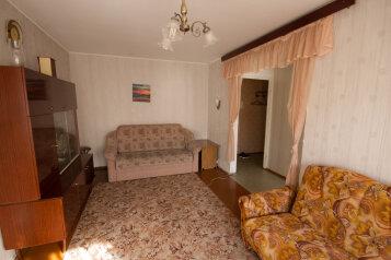 2-комн. квартира, 55 кв.м. на 5 человек, улица Гоголя, 35, Маршала Покрышкина, Новосибирск - Фотография 3