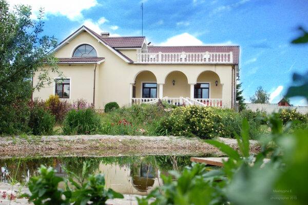 Дом с русской баней, 500 кв.м. на 20 человек, 3 спальни