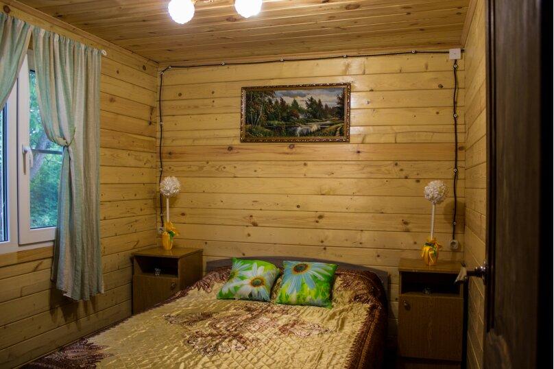 Дача на море №2, 36 кв.м. на 5 человек, 2 спальни, Октябрьская улица, 17, Витязево - Фотография 6