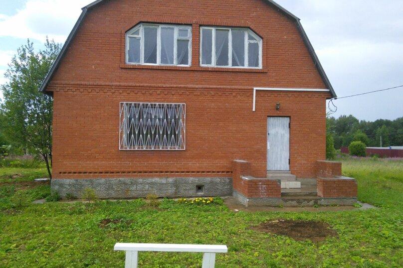 Коттедж, 212 кв.м. на 9 человек, 3 спальни, село Онуфриево, Черемушки , 22, Истра - Фотография 17