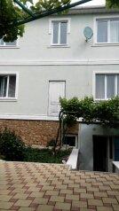 Гостевой дом, Тракторная улица на 9 номеров - Фотография 2