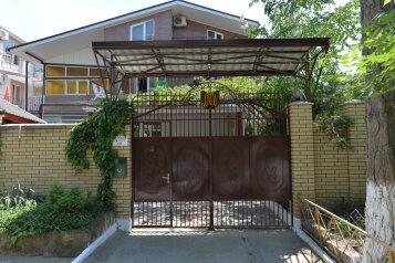 Гостевой дом , Терская улица на 12 номеров - Фотография 4