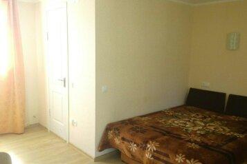 Дом в центре Гурзуфа , 50 кв.м. на 4 человека, 1 спальня, Афанасия Никитина, 4, Гурзуф - Фотография 2