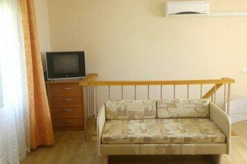Дом в центре Гурзуфа , 50 кв.м. на 4 человека, 1 спальня, Афанасия Никитина, 4, Гурзуф - Фотография 3