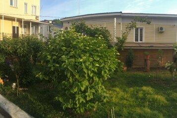 Гостевой дом  рядом с морем, Загородная улица на 14 номеров - Фотография 3