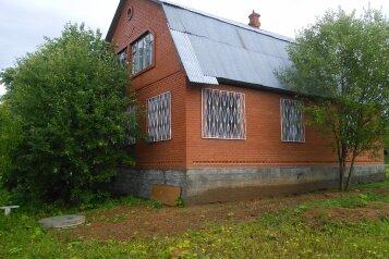 Коттедж, 212 кв.м. на 9 человек, 3 спальни, село Онуфриево, Черемушки , 22, Истра - Фотография 1