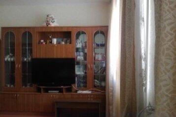 Дом, 250 кв.м. на 13 человек, 2 спальни, улица Горная, село Пляхо , Новомихайловский - Фотография 4