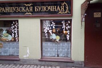 """Мини-отель """"Rinaldi Premier"""", Невский проспект, 103 на 12 номеров - Фотография 1"""