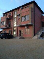 Гостевой дом, Краснодарская на 21 номер - Фотография 4