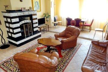 Дом на 10 человек, 3 спальни, Ленина, Алупка - Фотография 1
