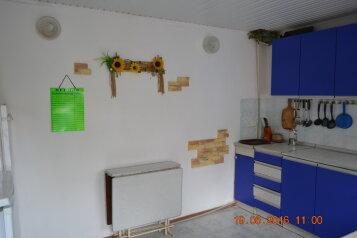 Гостевой дом, Московский проезд на 8 номеров - Фотография 3