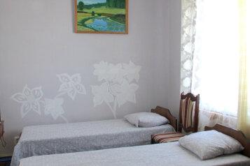 Пансионат, Черноморская на 17 номеров - Фотография 2