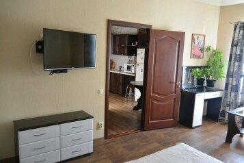 1-комн. квартира, 44 кв.м. на 4 человека, Караимская, Евпатория - Фотография 1