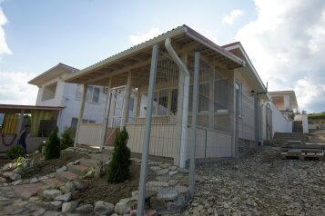 Бунгало , 35 кв.м. на 4 человека, 2 спальни, Зеленая улица, Архипо-Осиповка - Фотография 3