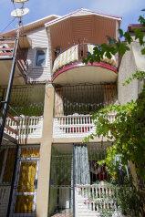 Гостевой дом , Морская улица на 9 номеров - Фотография 1