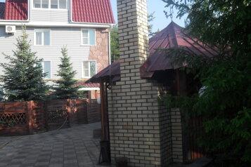 Дом, 210 кв.м. на 10 человек, 4 спальни, Набережная улица, Банное - Фотография 2
