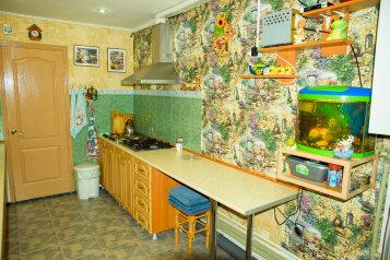 Гостевой дом, улица Чернышевского на 6 номеров - Фотография 2