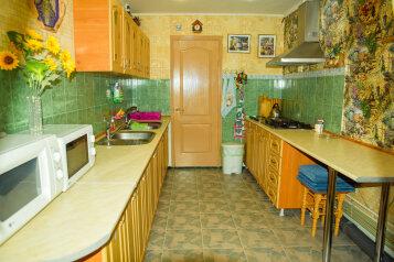 Гостевой дом, улица Чернышевского на 6 номеров - Фотография 3